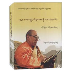 藏传佛教教派之噶举派