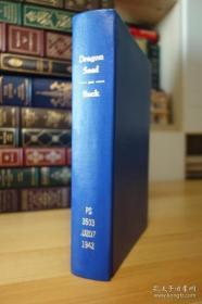 Pearl Buck,Dragon Seed 1942年版诺奖得主赛珍珠的龙种/龙子 精装