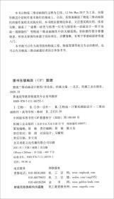 物流三维动画设计教程9787111667551(E5南4)