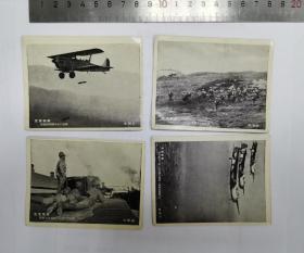 20张北支战线照片