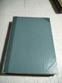 基础课讲义与函授辅导教材 1985 1-6 精装合订本  品看图