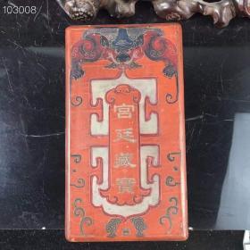宫廷藏宝翡翠挂件,老红木盒子