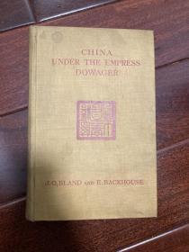 印玺/错版书,1911年英文版《慈禧统治下的大清帝国》(china under the empress dowager)525页 含图片及地图30幅,首版