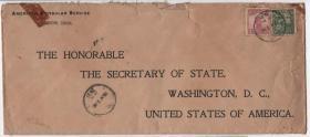贴农获50分等2枚,福建福州双地名戳寄美国有罗斯福总统收藏章
