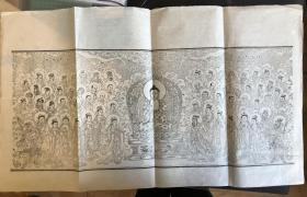 影印 清代龙藏版画