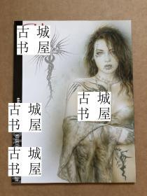 稀缺版, 《 科幻插画大师路易斯·罗佑作品集》大量艺术图片, 约2002年出版