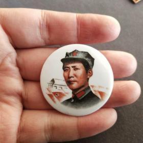 文革珍品瓷毛主席像章,稀少的唐山瓷,彩色唐山13,八角帽遵义,敬祝毛主席万寿无疆—A644