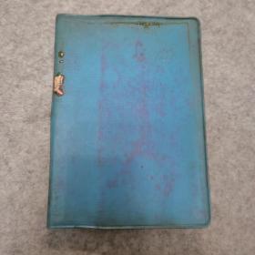 50年代老上海日记本