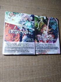 Fate/Apocrypha 2 黑之轮舞/赤之祭典+Fate/Apocrypha 4炽天之杯【合售】