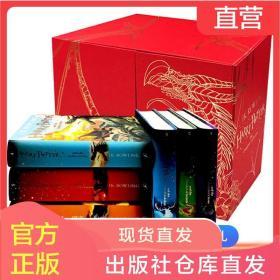 哈利波特英文原版 精装豪华收藏版套装 Harry potter box set 1-7册全集原著全英文版小说书 JK罗琳 与魔法石 密室 第一部