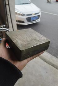 庐陵文化刻铜墨盒,欧阳修,相州昼锦堂记,近200个字