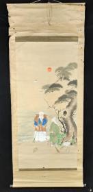 【日本回流】原装旧裱 佚名 国画作品《双寿图》一幅(纸本立轴,画心约7.4平尺)HXTX209830