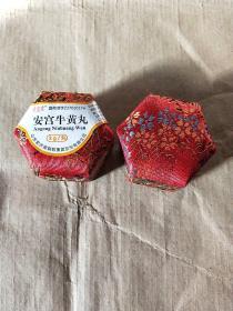 安宫牛黄丸 盒