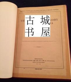 稀缺版,《伟大科学家亨利克·戴维·玻尔的关于线谱的量子理论》  约1922年出版