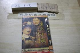 康熙王朝dvd