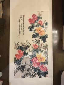 汪雨人国色天香图(保真)(另附赠汪雨人画集一本)