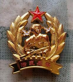 纪念中国人民志愿军抗美援朝出国作战70周年纪念章金光版