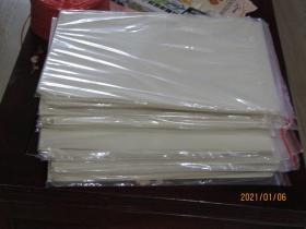早期八开白纸1600张【一面光滑,一面毛糙】