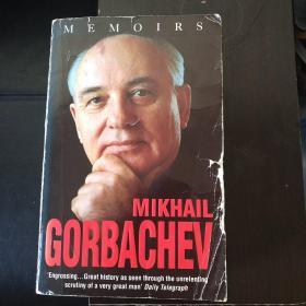 memoirs gorbachev 戈尔巴乔夫回忆录