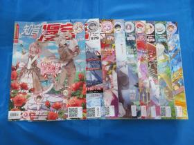 知音漫客杂志571、572、573、574、575、576、577、579、580期九本合售