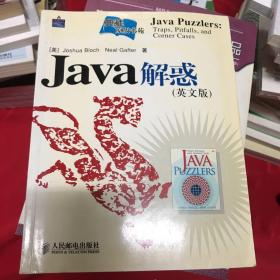 Java解惑(英文版)