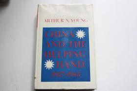 【现货包邮】《中国和援助之手》 China and the helping hand, 1937-1945