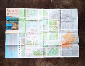 1994年/北京最新详实交通旅游图.中国商业出版社(长0.75米宽0.52米)