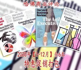 Harvard Business Review 哈佛商业评论2020年1-12月 6本英文杂志