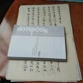 写给吴先生的信