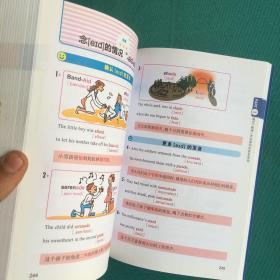 像美国孩子一样学英语:用小孩子的自然拼读法和韵律来记忆!