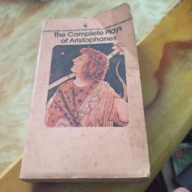 the complete of Aristophanes