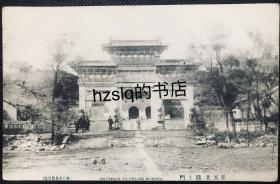 【影像资料】清末民初沈阳北陵大门及周边景象明信片,内容少见,颇为难得