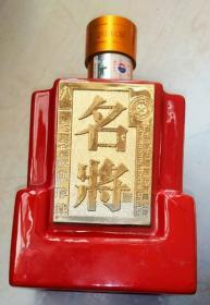 贵州茅台名将酒瓶空瓶 红色瓷瓶