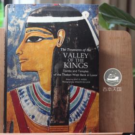 The Treasures of the Valley of the Kings 埃及帝王谷宝藏百科全书 意大利白星出品 16开 有大拉页 看的过瘾  卢克索的西班河西班陵墓和庙宇