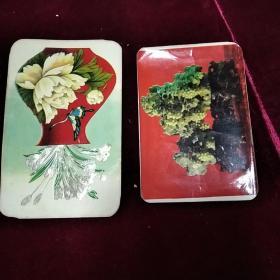 1974年日历片和1977年日历片1976年2张。4张合售