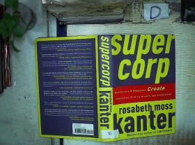 SuperCorp  超级公司 (01)