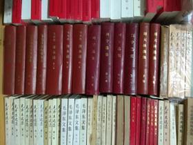 红色经典系列合售 马恩列斯毛著作 硬精装马克思恩格斯选集4本+资本论3卷+列宁选集4本+斯大林选集2本+平装本毛泽东选集1-4(大16开本) +毛泽东选集第5卷(灰皮 大16开)18本合售