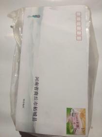 1.2元邮资信封【带地址】一袋100枚 18元