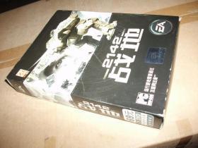 2142 战地 简体中文版 动作射击【内含1张光盘+1手册+1张卡】