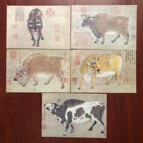 1985年牛年贺年邮资明信片《五牛图》