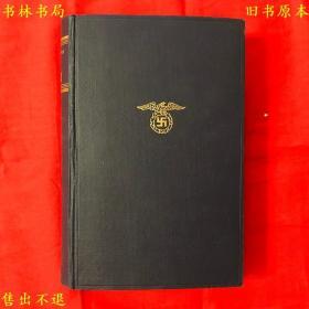 《我的奋斗》,1939年布面精装德文原版,正版实拍,品相很好!
