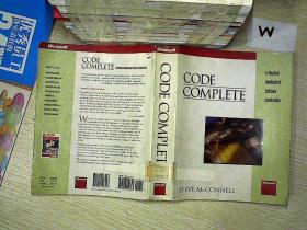 Code Complete (代码完成)