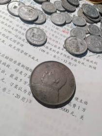 袁大头的银元,就是一古币