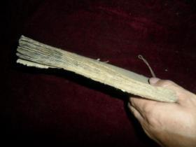 稀见版(年份很早,可能是元),城都书院著《无价宝上下卷,礼仪杂字》,麻纸,一厚册,全