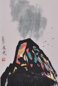 秦龙  中国美术家协会会员,中国美协插图装帧艺委会名誉主任,国韵文化书画院副院长、清华美术学院艺术研究会委员。
