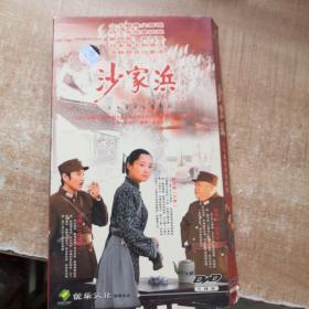 三十集电视连续剧  沙家浜 DVD五碟装