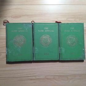 THE ROSE ANNUAL (玫瑰年报)1951,1952,1953年3本合售