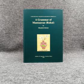 台湾中研院版  齐莉莎《万山鲁凯语语法 (A Grammar of Mantauran )》(精装)