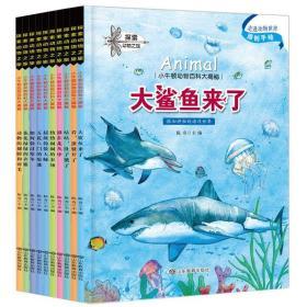 小牛顿科学馆全套正版10册 动物世界绘本 小学生版十万个为什么幼儿版 儿童故事书3-4-5-6岁幼儿园 科普图画书 科普类书籍百科全书