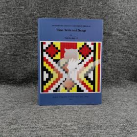 台湾中研院版  李壬癸《邵族传说歌谣集(Thao Texts and Songs)(附光碟)》(精装)